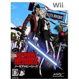 Wiiソフト版『ノーモア★ヒーローズ』