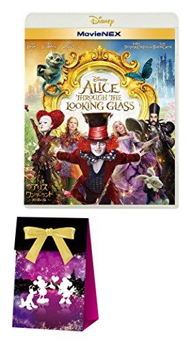 【早期購入特典あり】アリス・イン・ワンダーランド/時間の旅 MovieNEX(限定ギフトパック付) [Blu-ray]