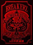 "BREAKERZ LIVE 2010 ""WISH 02"" in 日本武道館 [DVD]"