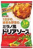 S&B 1日分の緑黄色野菜のミラノ風ドリアソース 3個P×2個