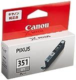 Canon 純正 インクカートリッジ BCI-351 グレー BCI-351GY