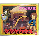 ゲゲゲの鬼太郎 ゲゲゲハウス (1985年 日本製、無彩色ミニ人形8体と妖怪自動車付)