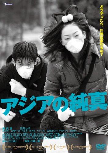 韓英恵の画像 p1_28