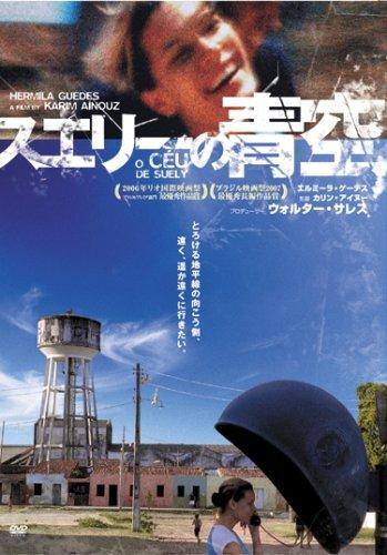 ��������Ķ� [DVD]