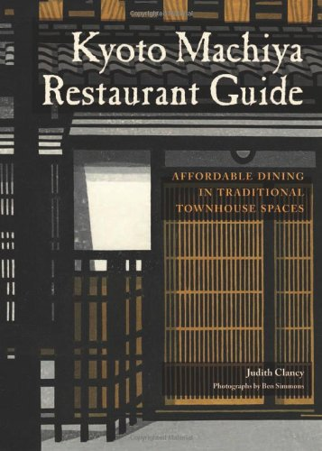 kyoto-machiya-restaurant-guide-affordable-dining-in-traditional-townhouse-spaces