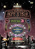 ENTER DVD VOL.3