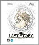 The Last Story (Wii) [Importación inglesa]