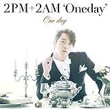 One day(初回生産限定盤G)(チャンソン盤)