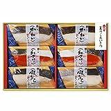 京都老舗の西京漬け 一切包装詰合せギフト【京都一の傳】(3種6切入)[KA-6] ランキングお取り寄せ