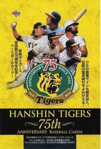BBM 阪神タイガース75周年記念カード BOX