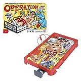 MBゲーム オペレーションMB Games Operation