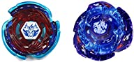 Takara Tomy Metal Fight Beyblade Limited Edition Big Bang Pegasis 125SF Blue Wing Version and Omega…