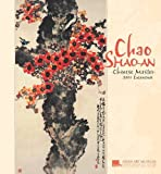 img - for Chao Shao-an: Chinese Master 2011 Wall Calendar book / textbook / text book