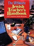 The Ultimate Jewish Teacher's Handbook