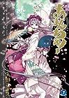 あまんちゅ! 第7巻 2013年11月09日発売