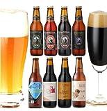 8種全部が違う味!春限定ビール入【地ビール8種飲み比べセット春Ver <送料込>】 料理と楽しむ正統派金賞ビール5本&デザート感覚で楽しむスイーツビール3本のフルコース