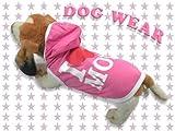 ◆愛犬服/ドッグウェア◆I LOVE MOM フード付きタンク★犬服/ペット服/小型犬/中型犬/Tシャツ/タンクトップ/パーカー