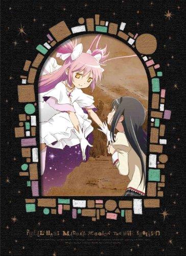 劇場版 魔法少女まどか☆マギカ[新編]叛逆の物語(完全生産限定版) [Blu-ray]の詳細を見る