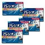 【第2類医薬品】アレジオン20 6錠 ×5