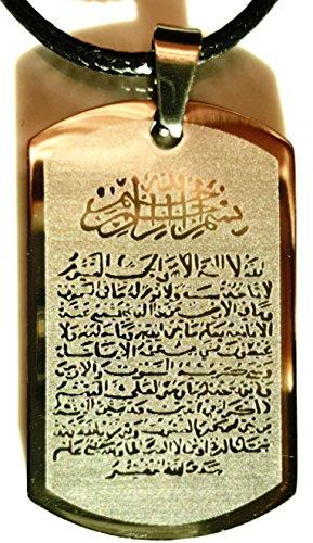 collana-con-ciondolo-in-acciaio-inossidabile-rettangolare-con-alcune-sure-del-corano-ayat-al-kursi-s