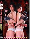 M Boy Breaking [DVD]