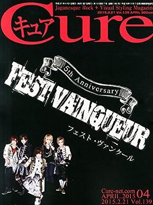 Cure(���奢) 2015ǯ 04 ��� [����](�߸ˤ��ꡣ)