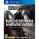ACTIVISION CALL OF DUTY MODERN WARFARE FOR SONY PS4 PLAYSTATION 4 REGION FREE JAPANESE VERSION