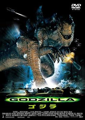 GODZILLA 【60周年記念版】 [DVD]