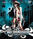Onechanbara  Bikini Samurai Sq [Blu-ray]