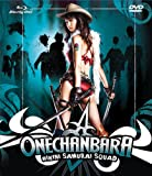 Onechanbara: Bikini Samurai Squad [Blu-ray]