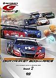 SUPER GT 2010 ROUND2 岡山国際サーキット