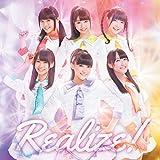 Realize!♪i☆Ris