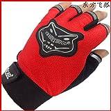 JapaNice ハーフフィンガー サイクル グローブ 半指 指出しタイプ 自転車 サイクリング ロード 手袋 フリー サイズ (赤)