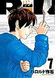 RiN(7) (月刊少年マガジンコミックス)