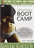 David Kirsch's Sound Mind Sound Body - Ultimate Fitness Boot Camp [DVD] [UK Import]