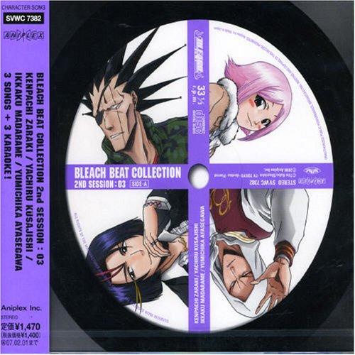 BLEACH BEAT COLLECTION 2nd SESSION03<更木剣八、草鹿やちる、斑目一角&綾瀬川弓親>