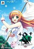 `&' - 空の向こうで咲きますように - (限定版) Amazon.co.jp限定特典ボイスCD:八重Ver(CV:七ヶ瀬輪)付