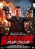 バッド・フィンク [DVD]