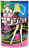 オトナのランジェリー缶Mサイズ