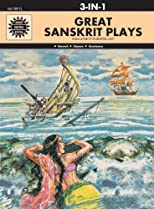 3 in 1: Great Sanskrit Plays (Amar Chitra Katha 3 in 1 Series)