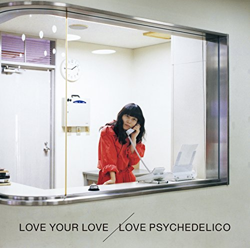 LOVE PSYCHEDELICO・KUMI、PLAGUES・深沼元昭と結婚