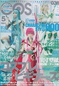 COSMODE (コスモード) 2011年 05月号 [雑誌]