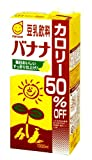 マルサン 豆乳飲料バナナ カロリー50%オフ 1L×6本