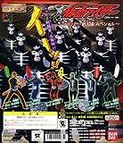 ガシャポン HG仮面ライダーショッカー ~戦闘員スペシャル~ 全6種セット