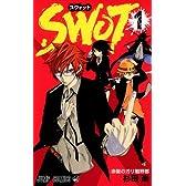 SWOT 1 (ジャンプコミックス)