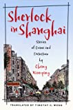 Sherlock in Shanghai: Stories of Crime and Detection