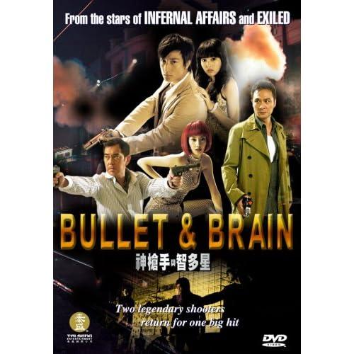 Пуля и разум / bullet & brain (2007) dvdrip