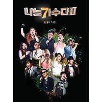 サバイバル 私は歌手だ 2 - 8月コンテスト (2CD) (韓国盤)