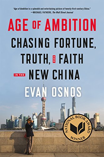 China Fortune