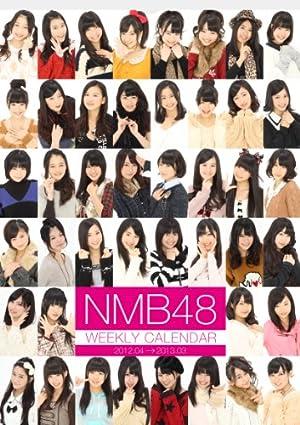 NMB48 WEEKLY CALENDAR 2012.04→2013.03